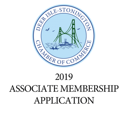 Associate Membership Application